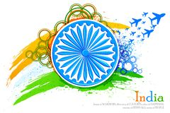 Abstract India Background Royalty Free Stock Photo