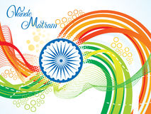 Abstract indian independence day wave. Vector illustration Royalty Free Stock Photography