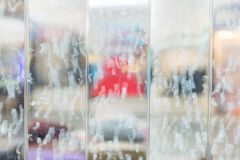 Abstract interior. Defocused image. Royalty Free Stock Image