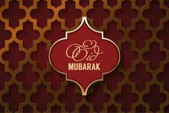 Abstract kader met van letters voorziend Eid Mubarak Royalty-vrije Stock Foto
