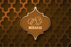 Abstract kader met van letters voorziend Eid Mubarak Royalty-vrije Stock Afbeeldingen