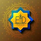 Abstract kader met van letters voorziend Eid Mubarak Royalty-vrije Stock Afbeelding