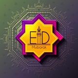 Abstract kader met van letters voorziend Eid Mubarak Stock Foto's