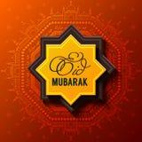 Abstract kader met van letters voorziend Eid Mubarak stock illustratie