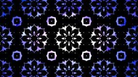 Kaleidoscope. Abstract kaleidoscope background texture for your design. Beautiful kaleidoscope seamless pattern. Multicolor mosaic texture Stock Photo