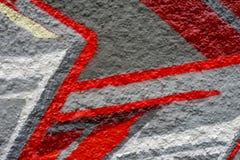 Abstract kleurrijk ontwerp als achtergrond en patroon Royalty-vrije Stock Afbeelding
