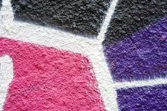 Abstract kleurrijk ontwerp als achtergrond en patroon Royalty-vrije Stock Foto's