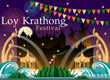 Abstract of Loy-Krathong Festival. stock illustration