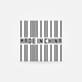 Abstract made in China icon Royalty Free Stock Photography