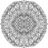 Abstract mandala ornament for adult coloring books.  Royalty Free Stock Images