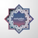 Abstract mandala ornament pattern element design with paper cut style for Ramadan Kareem islamic greeting. Banner or Card Backgrou. Nd Vector illustration stock illustration