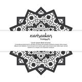 Abstract mandala ornament pattern element design with paper cut style for Ramadan Kareem islamic greeting. Banner or Card Backgrou. Nd Vector illustration Royalty Free Stock Image