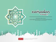 Abstract mandala ornament pattern element design with paper cut style for Ramadan Kareem islamic greeting. invitation Banner or Ca. Rd Background Vector Stock Photos