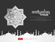 Abstract mandala ornament pattern element design with paper cut style for Ramadan Kareem islamic greeting. invitation Banner or Ca. Rd Background Vector Stock Photography