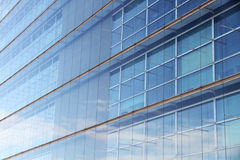 Abstract modern steel office building Stock Photos
