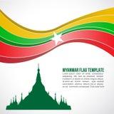 Abstract Myanmar flag wave and Shwedagon Pagoda Stock Image