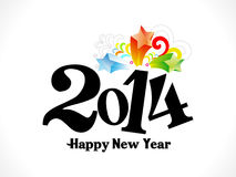 Abstract new year explode text. Vector illustration Royalty Free Stock Image