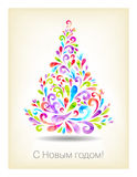Abstract New Year tree. Card with abstract New Year tree stock illustration
