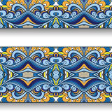 Abstract ornamental borders Stock Photography