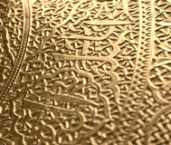 Abstract ornate background Royalty Free Stock Photo