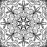 Abstract pattern for shawl. Oriental filigree pattern. Vector black and white background. Template for textile, carpet, shawl Royalty Free Stock Image