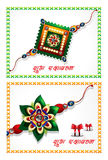 Abstract raksha bandhan celebration background set Royalty Free Stock Photos