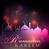 Abstract Ramadan background Stock Images