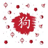 Chinese New Year Abstract Design. Abstract Red Chinese New Year Abstract Design Royalty Free Illustration
