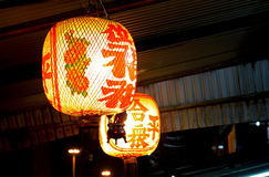 Abstract red lantern . symbol of Chinese festival Royalty Free Stock Photo