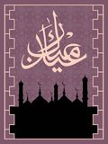 Abstract religious eid background Royalty Free Stock Photography