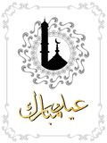 Abstract religious eid background Royalty Free Stock Images