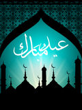 Abstract religious eid background Royalty Free Stock Photos