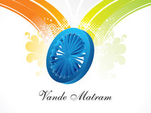 Abstract Republic Day Background Royalty Free Stock Images