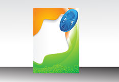 Abstract Republic Day Background Stock Photography