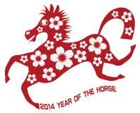 2014 Abstract Rood Chinees Paard met Bloem Illust Stock Afbeeldingen