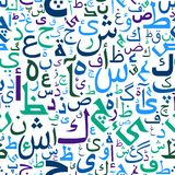 Abstract seamless arabic letters pattern Royalty Free Stock Image
