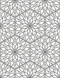 Seamless geometric line pattern in arabian style, ethnic ornament. Royalty Free Stock Photos