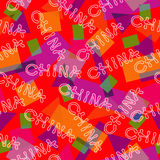 Abstract seamless background with type china Royalty Free Stock Photos