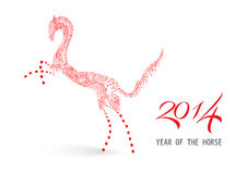 Abstract sketch illustration: Chinese new year of. 2014 Chinese New Year of the Horse: red hand drawn elements composition. Vector file organized in layers for Royalty Free Stock Photography