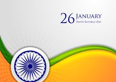 Abstract smooth waves background. Colors of India. Republic Day 26 January vector design Stock Images