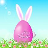 Abstract spring background with Easter pink egg. And with ears and tail of Easter bunny on a sunny meadow with pink and white daisies royalty free illustration