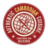 Abstract stamp or label with the text Authentic Cambodian Cuisin. E written inside, vector illustration Stock Photography