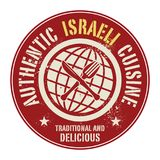 Abstract stamp or label with the text Authentic Israeli Cuisine. Written inside, vector illustration Stock Photography