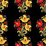 Abstract stylized flower seamless pattern, vector background. Red, yellow, green decorative flower, berries and curls on a black b. Ackdrop. For fabric design Royalty Free Stock Photo