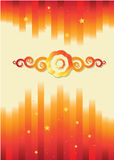 Abstract sun background. Abstract background vector illustration,wave elements with abstract shapes, sun Royalty Free Stock Images