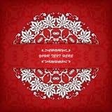 Abstract vector circle floral ornamental border. Royalty Free Stock Photo