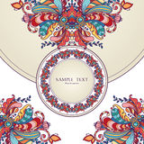 Abstract vector decorative doodle ornamental frame Royalty Free Stock Images