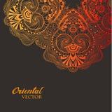 Abstract vector floral ornamental border. Stock Photos