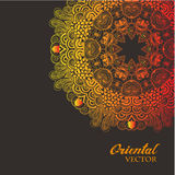 Abstract vector floral ornamental border. Royalty Free Stock Image