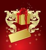 Abstract vector gift box Royalty Free Stock Image